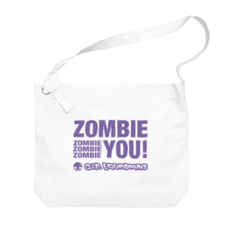 Zombie You!(purple print) Big shoulder bags
