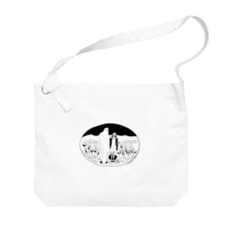 お嬢さんと幽霊 Big Shoulder Bag