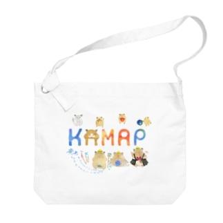 【KAMAP】カラフルKAMAP Big Shoulder Bag