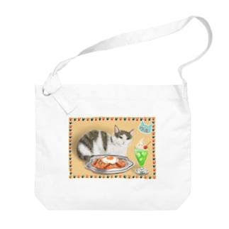 カフェネコ・昭和レトロ〈ナポリタンとクリームソーダ〉 Big Shoulder Bag