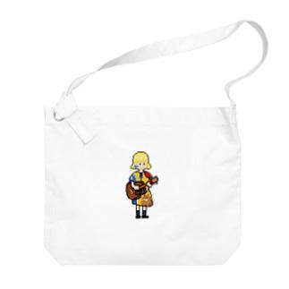 ギター少女 Big Shoulder Bag