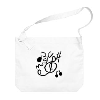ミュージック Big Shoulder Bag