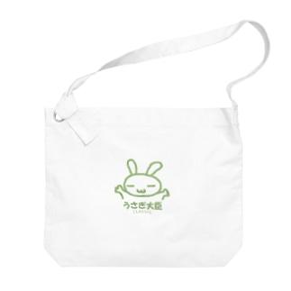 うさぎ大臣 CLASSIC Big shoulder bags