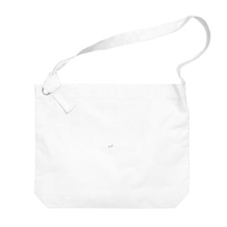 吸い殻 Big shoulder bags