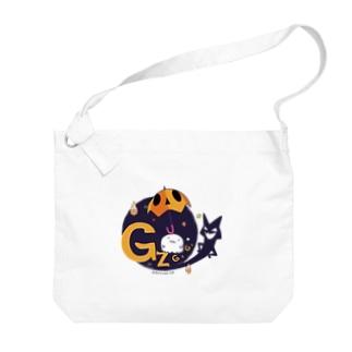 Gz Big shoulder bags