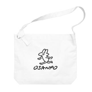 OSANPO Big shoulder bags