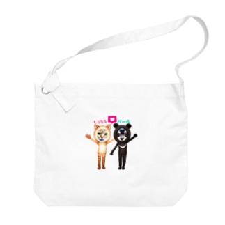 ウチのニャンコとワンコ着ぐるみ① Big shoulder bags