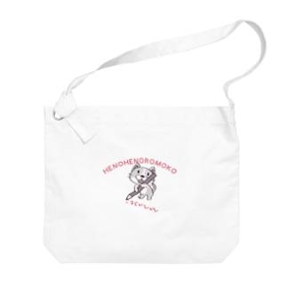 へのへのろもこサコッシュ_ナチュラル_ Big shoulder bags