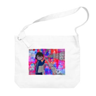 き Big shoulder bags