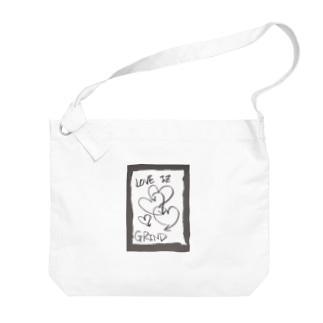 偽諺~壱~「ラヴイズグラインド」(黒縁) Big shoulder bags