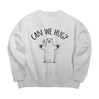 シロクマさんのハグアピール Big silhouette sweats
