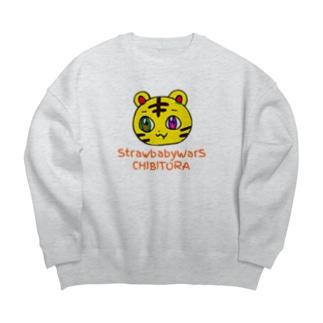 StrawbabyWarS Big silhouette sweats