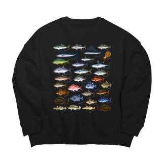 Saltwater fish_2W Big silhouette sweats