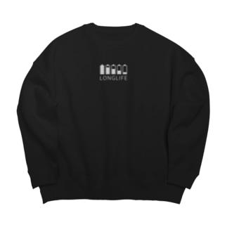 LONGLIFE ロゴ白 Big silhouette sweats