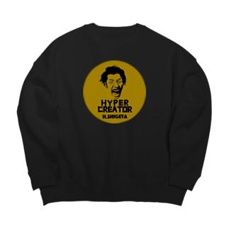 ハイパークリエイターシリーズ Big silhouette sweats