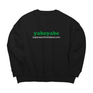 yabeyabe Big silhouette sweats