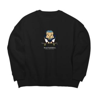 Fukusuke Skate Sweat Shirts Big silhouette sweats