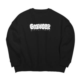 EGINGER(エギンガー)ロゴホワイト Big silhouette sweats