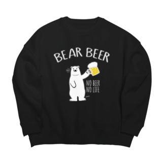 シロクマさんとカンパイビール(濃色生地) Big silhouette sweats
