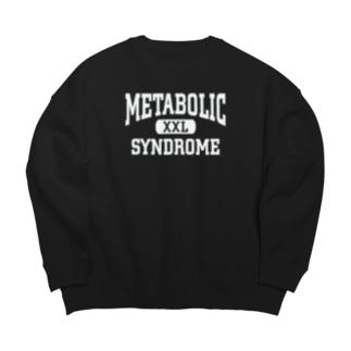 メタボロゴ-白 Big silhouette sweats