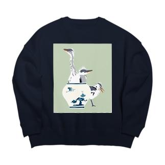 アオサギの雛たち Big Crew Neck Sweatshirt