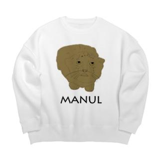 私は、マヌルネコがお好き。 Big silhouette sweats