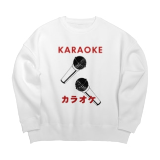HERE I AM / KARAOKE カラオケ Big silhouette sweats