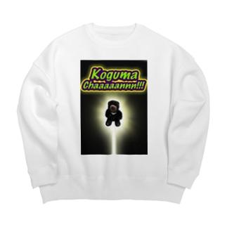 Koguma Chaaaaannn!!! Big silhouette sweats