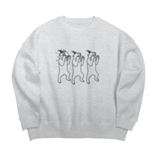 パーリーナイト3 マレーグマ 熊 動物イラスト Big silhouette sweats