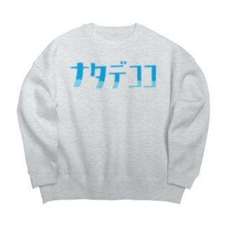 ナタデココ Big Crew Neck Sweatshirt