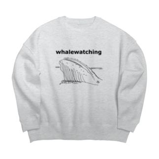 whalewatching Big silhouette sweats
