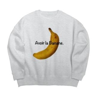 バナナを持って Big silhouette sweats