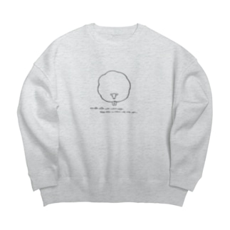 wool Big silhouette sweats