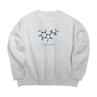 セロトニンの化学構造式 C10H12N2O Big silhouette sweats