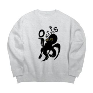 Octopus Big silhouette sweats