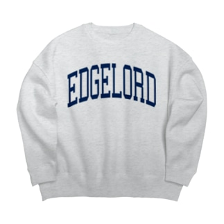 Edgelord navy Big silhouette sweats