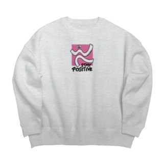 STAY POSITIVE PINK Big silhouette sweats