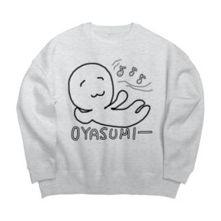 わたくしのお店のWATAKUSHIのOYASUMI Big silhouette sweats