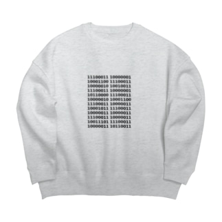 がんばれニッポン8bit Big silhouette sweats