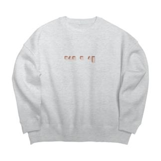 SPARERAID / SPARERAIDロゴ スウェット Big silhouette sweats