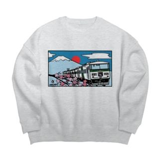「踊り子」185系と富士山、桜 イラスト Big silhouette sweats