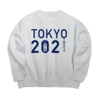 2021 Big silhouette sweats