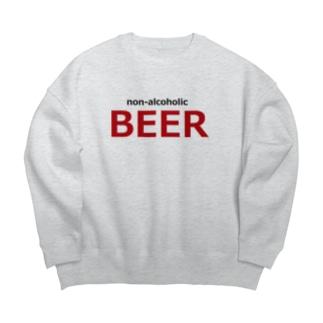 ノンアルコールビール ビール Big silhouette sweats