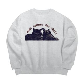 neco. Big Crew Neck Sweatshirt