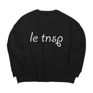 LeTNSP-001(白) Big silhouette sweats