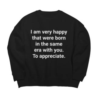 appreciate(白文字) Big silhouette sweats