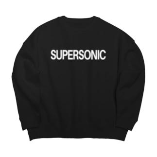 スーパーソニック Big silhouette sweats