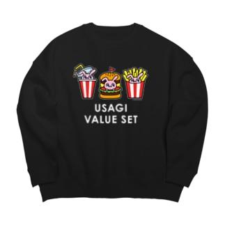 USAGI VALUE SET(文字白) Big silhouette sweats