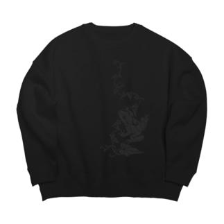 蔦とかえる Big silhouette sweats