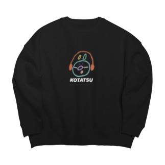 KOTATSU Big silhouette sweats